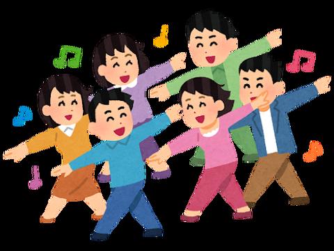 dance_wakamono