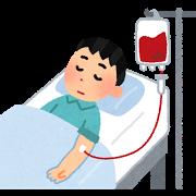 medical_yuketsu