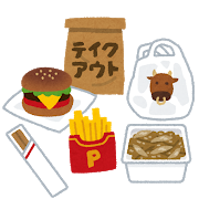 food_zei3_takeout