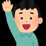 pose_kyosyu_boy
