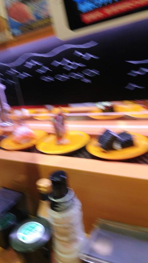 【画像】俺寿司来!!!!!!!!!!!!