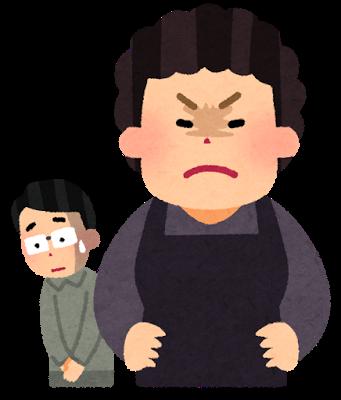 family_kyousaika_kowai