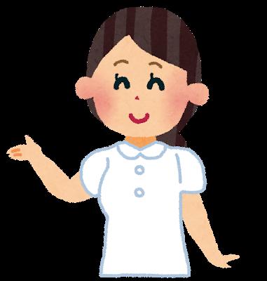 nurse_nocap