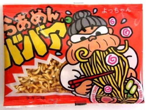 【駄菓子】1994年発売「らあめんババア」が生産終了へ 26年にわたって愛された定番ラーメン菓子 2020/05/22