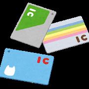 money_ic_card (2)