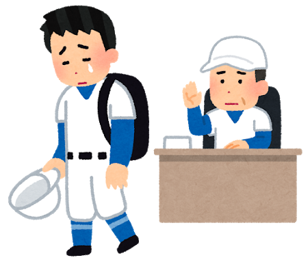 baseball_senryokugai_senkoku