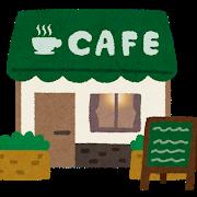 カフェ経営してるが、安いパスタ茹でて市販のソースとあえてちょっとした具まぜて800円で出してる