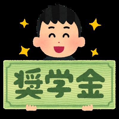 school_syougakukin_boy