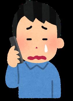 【悲報】課長から急に「月曜日、話があるから」と連絡が来るwwwwww