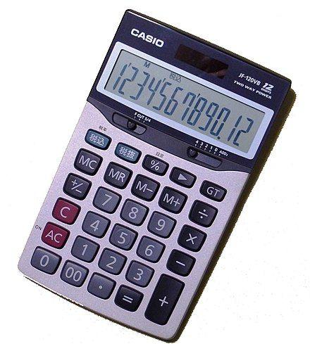 440px-Casio_calculator_JF-120VB_in_201807