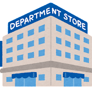 tatemono_department_store (1)