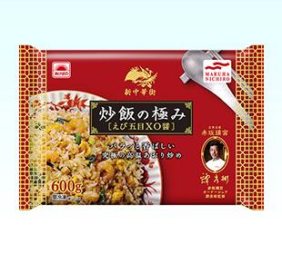ワイ「焦がしにんにくのマー油と葱油が香る、ザ★チャーハン600g?うまそうやな」パクー の画像