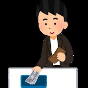shopping_shiharai_man (1)