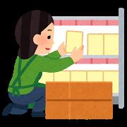 job_chinretsu_woman
