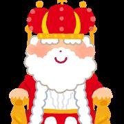 royal_king_gyokuza