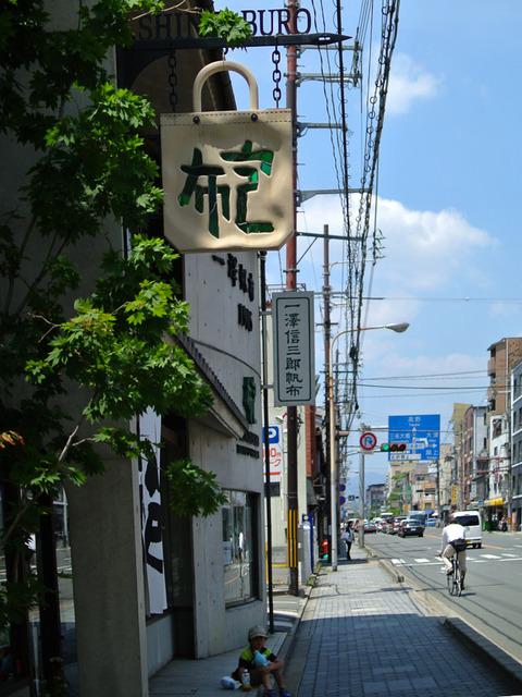 TAKOYAKUSHI-5