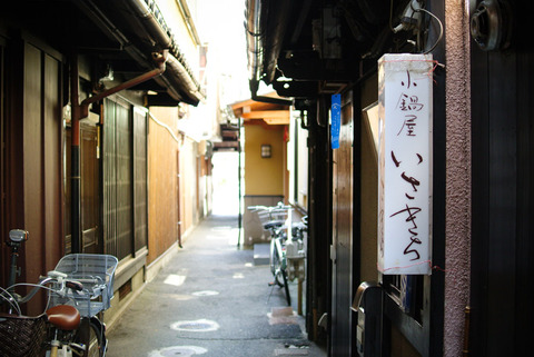 TATSUMI_SHIRAKWA-5
