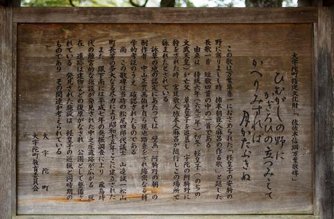 KAGIROHI_HITOMARO