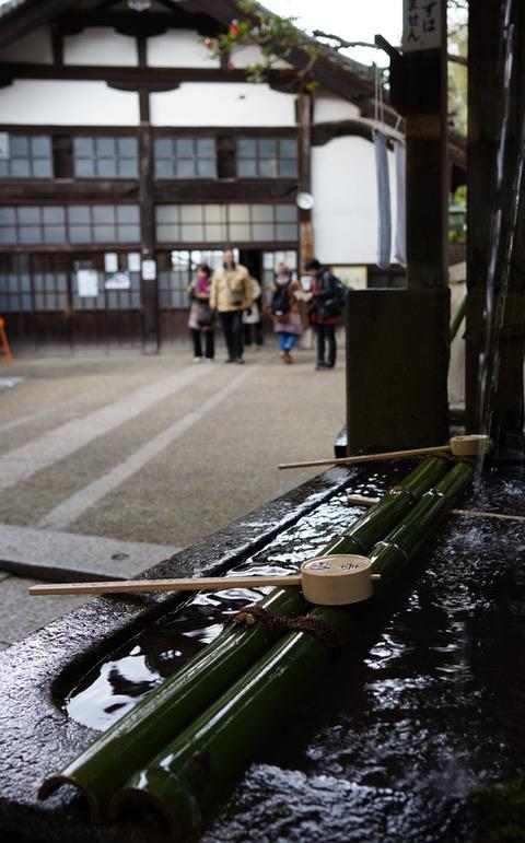 MOUJIKISHUNIE_NIGATSUDO-2