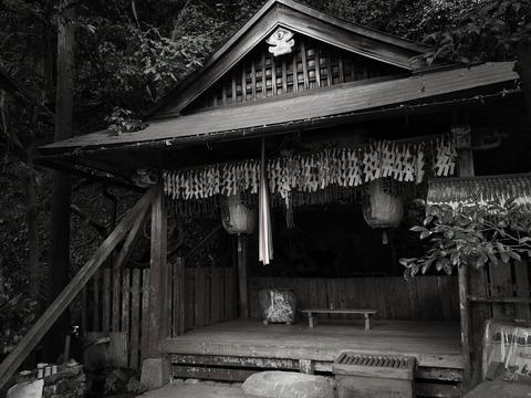 MIGAWARI_FUDO-2