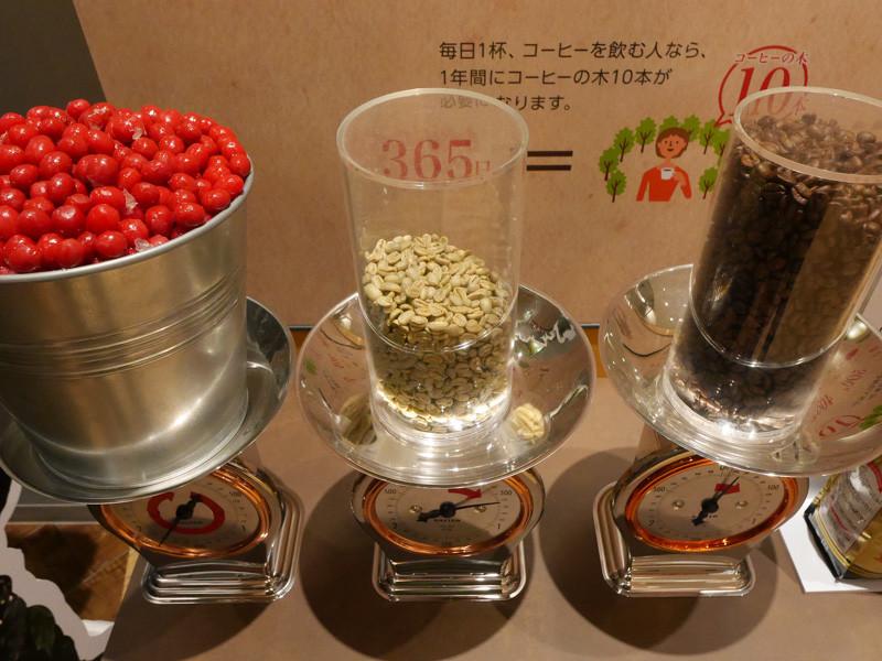 UESHIMA_COFFEE-9