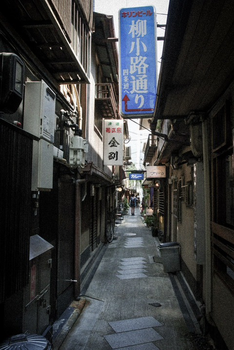 DOWNTOWN_SHIRAKWA-1