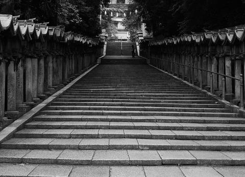 IKOMA_SEITEN1-2
