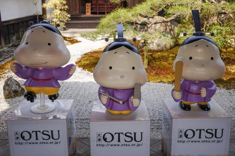 OHTSU_ISHIYAMA-1