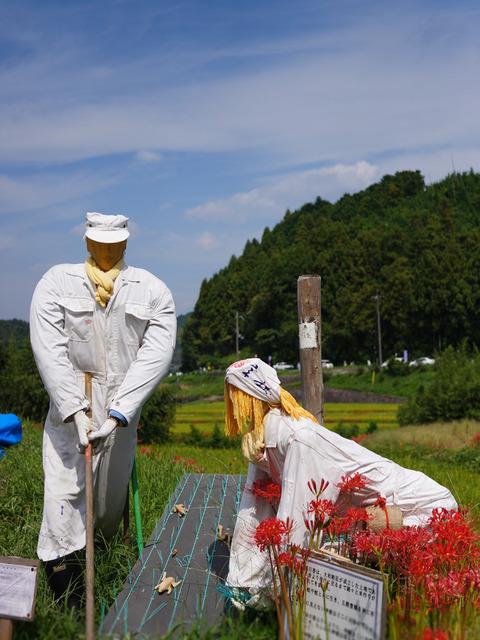 KAKASHI_ASUKAMURA-4