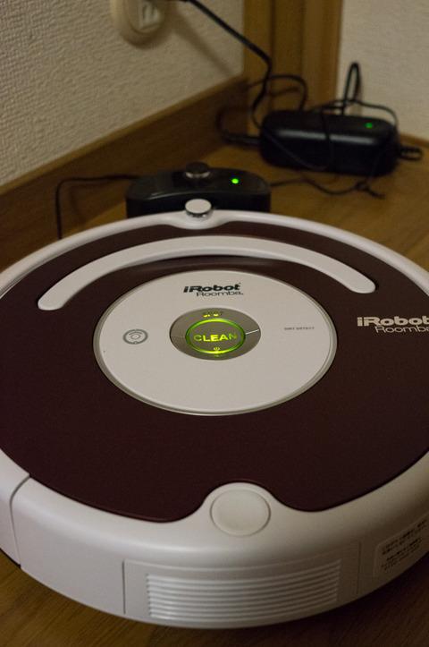 iRobot-1