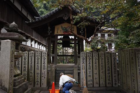 IKOMA_SEITEN3-4