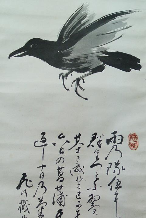 Hikou_JINJA_YAWATA-4