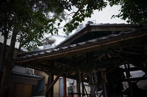 NAMIKIRIFUDOU_SHOURINJI-3