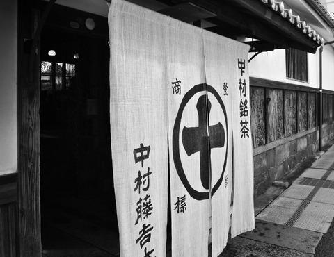 UJI_NAKAMURATOKICHI-5