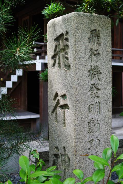 Hikou_JINJA_YAWATA-1