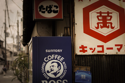 YAMATO_KORIYAMACITY-3