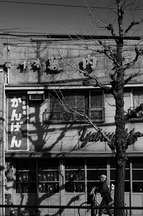 YABUUCHI_KANBAN-1