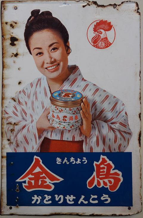 TSUTENKAKU_SHINSEKAI-7