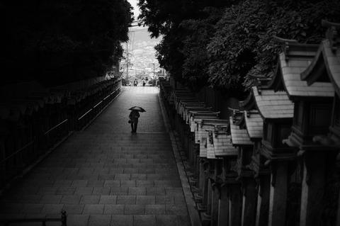 IKOMA_SEITEN1-4