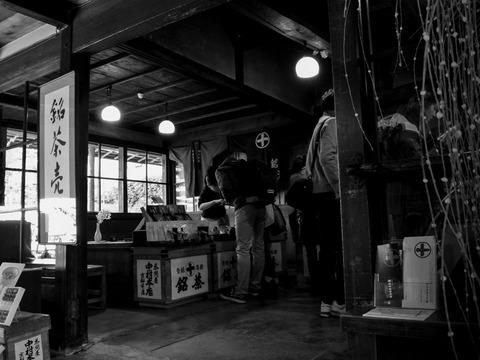 UJI_NAKAMURATOKICHI-6