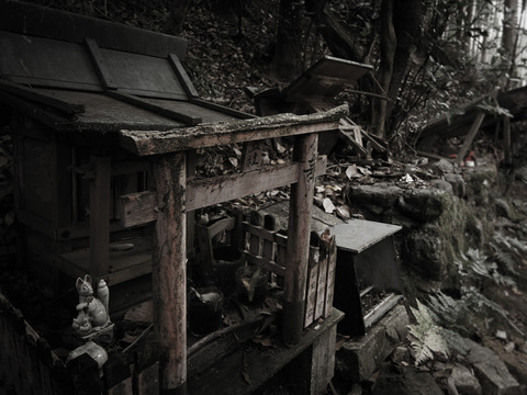 MIGAWARI_FUDO-4