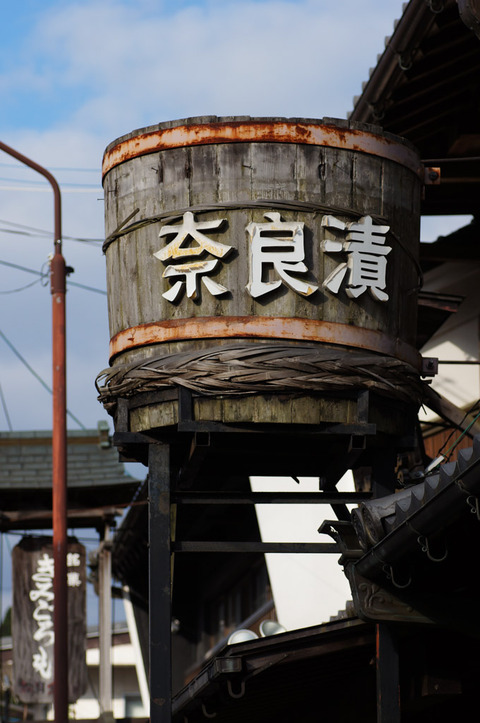 OHUDA_TOWN-5