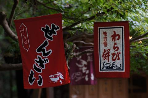 Kasuga_Taisha-5