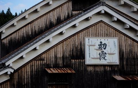 OHUDA_TOWN