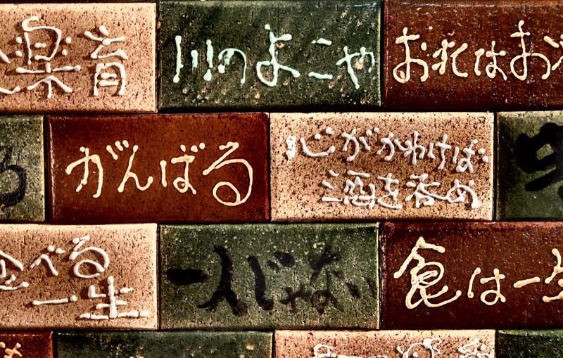 CHAYAMACHI_OSAKA-3