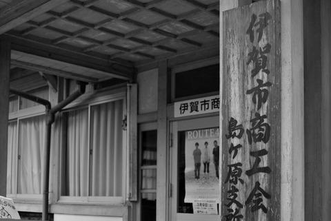 SHIMAGAHARA_KANKO-5