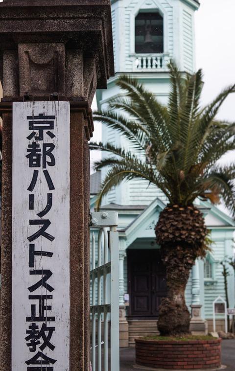 HARISUTOSU_KYOKAI-4