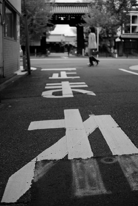 KYOTO_JIKU_DENSETS-03