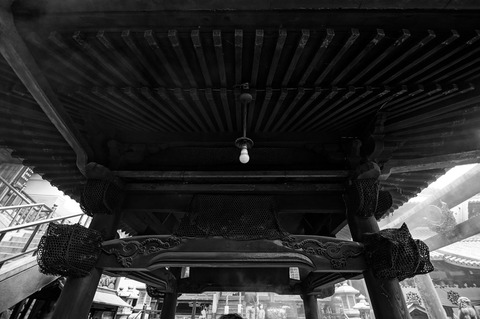 IKOMA_SEITEN1-5