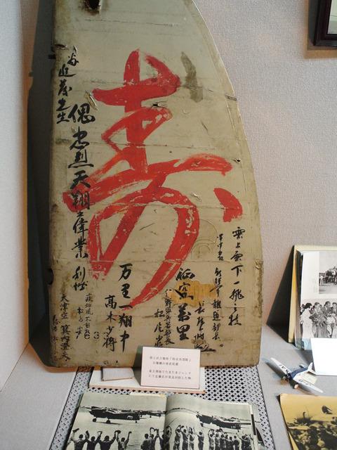 Hikou_JINJA_YAWATA-3
